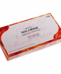 Краски масляные Гамма «Московская палитра», 09 цветов, 9мл/туба, картон
