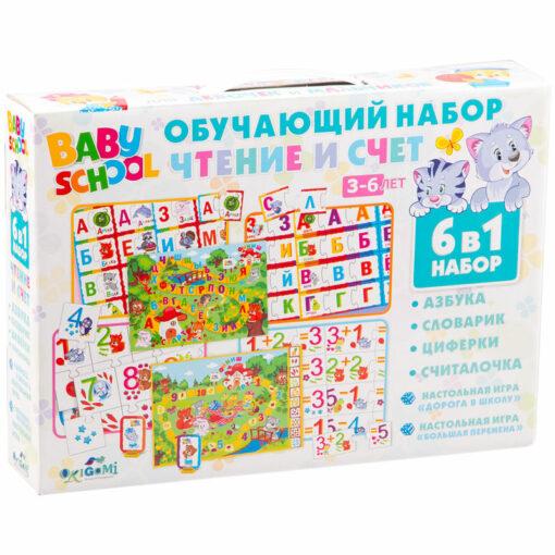 Набор обучающий 6в1 Origami «Для малышей. Чтение и счет»