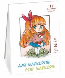 Планшет для зарисовок маркерами 40л. А5 на склейке Лилия Холдинг «Девочка», 75г/м2