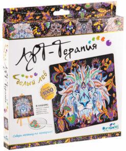 Алмазная мозаика Origami «Арт-терапия. Белый лев», 20*20см, европодвес