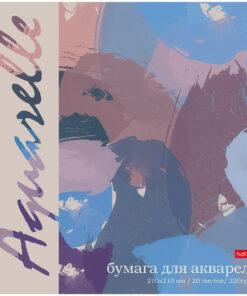 Альбом для акварели 20л., 210*210мм, на склейке Hatber «Абстракция», 220г/м2, мат.ламин, тисн., жест