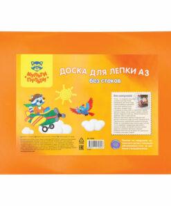 Доска для лепки Мульти-Пульти, А3, пластик, оранжевый