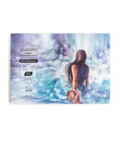 Склейка для акварели «Waterfall» МАЛЕВИЧЪ, 200г/м2, А5, 20 листов