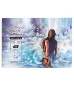 Склейка для акварели «Waterfall» МАЛЕВИЧЪ, 200г/м2, А4, 20 листов