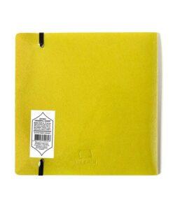 Скетчбук для акварели «Shammy» МАЛЕВИЧЪ, Fin, салатовый, 200г/м2 20х20см, 18л