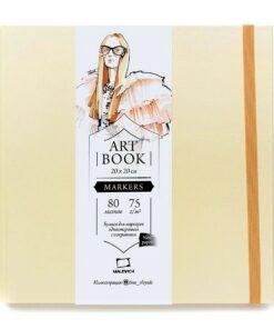 Скетчбук для маркеров «Fashion» МАЛЕВИЧЪ, кремовый, 75г/м2, 20х20см, 80 листов