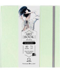 Скетчбук для маркеров «Fashion» МАЛЕВИЧЪ, мятный, 75г/м2, 20х20см, 80 листов