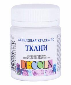 Краска по ткани акриловая Decola 50 мл белый
