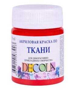 Краска по ткани акриловая Decola 50 мл красный