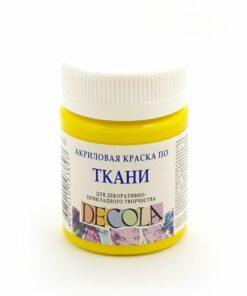 Акрил по ткани Decola Желтая средняя 50мл