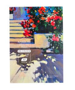 Альбом-склейка Малевичъ для масляных красок Tician, 230 г/м, 20л, А4
