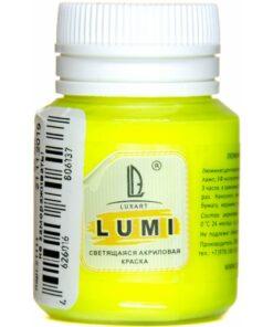 Акриловая светящаяся краска LuxLumi жёлтый люминесцентный 20 мл