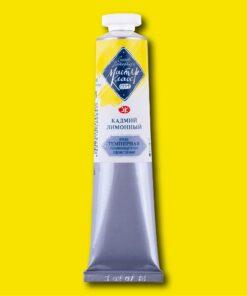 Краска темперная МАСТЕР-КЛАСС ПВА цв.№203 кадмий лимонный туба 46мл