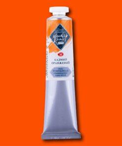 Краска темперная МАСТЕР-КЛАСС ПВА цв.№304 кадмий оранжевый туба 46мл