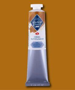 Краска темперная МАСТЕР-КЛАСС ПВА цв.№405 сиена натуральная туба 46мл