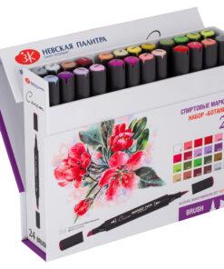 Набор спиртовых маркеров для творчества Сонет «Twin Brush. Ботаника», 24цв., скош./пулевидный
