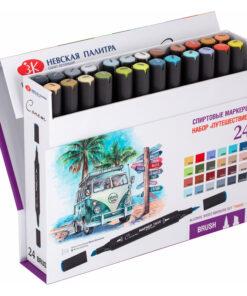 Набор спиртовых маркеров для творчества Сонет «Twin Brush. Путешествия», 24цв., скош./пулевидный