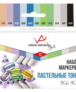 Набор маркеров для творчества Vista-Artista «Style» 12цв., пулевидный/скошенный, 0,7мм/1-7мм, Пастельные тона