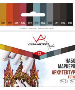 Набор маркеров для творчества Vista-Artista «Style» 12цв., пулевидный/скошенный, 0,7мм/1-7мм, Архитектура (Готика)