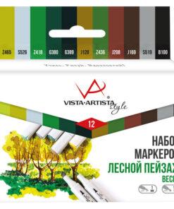 Набор маркеров для творчества Vista-Artista «Style» 12цв., пулевидный/скошенный, 0,7мм/1-7мм, Лесной пейзаж (Весна)