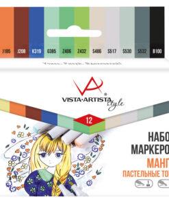 Набор маркеров для творчества Vista-Artista «Style» 12цв., пулевидный/скошенный, 0,7мм/1-7мм, Манга (Пастельные тона)