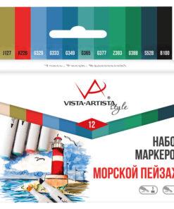 Набор маркеров для творчества Vista-Artista «Style» 12цв., пулевидный/скошенный, 0,7мм/1-7мм, Морской пейзаж